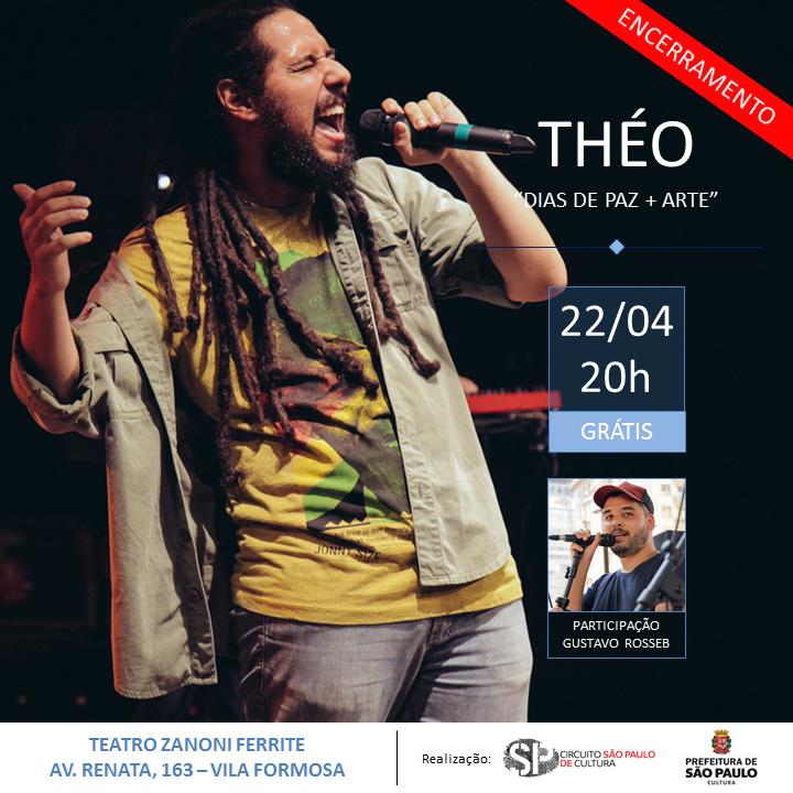 2016.04_TeatroZanoniFerite
